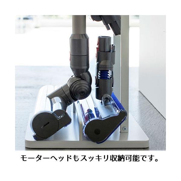 クリーナースタンド 掃除機スタンド ダイソン 収納 充電可能 スリム スタンド ラック dyson v6 v7 v8 v10 スティック型 山崎実業 tower|s-zakka-show|08