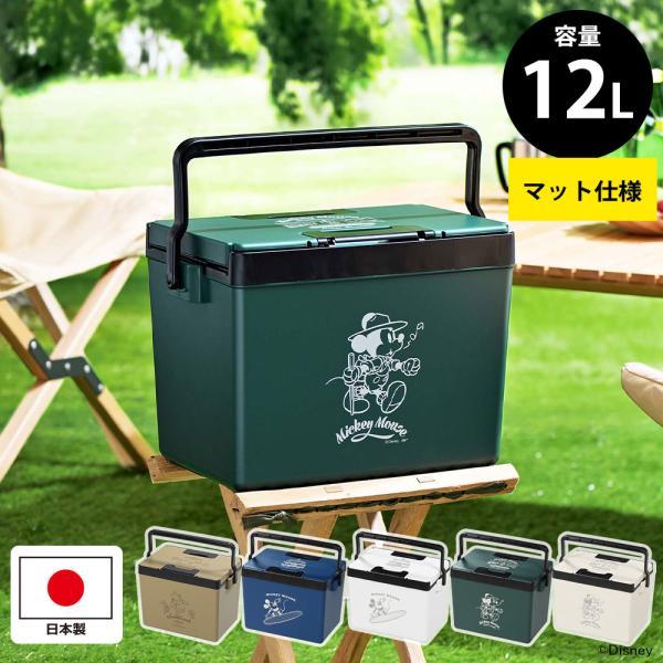 クーラーボックス 小型 おしゃれ おすすめ ミッキー 12L  ディズニー Disney クールボックス|s-zakka-show