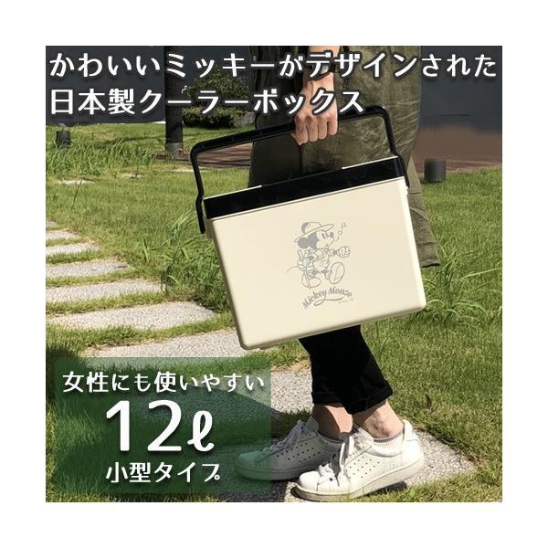 クーラーボックス 小型 おしゃれ おすすめ ミッキー 12L  ディズニー Disney クールボックス|s-zakka-show|02