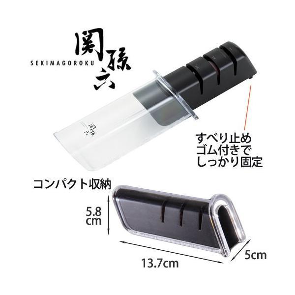 包丁研ぎ器 関孫六 ダイヤモンド&セラミックシャープナー|s-zakka-show|03