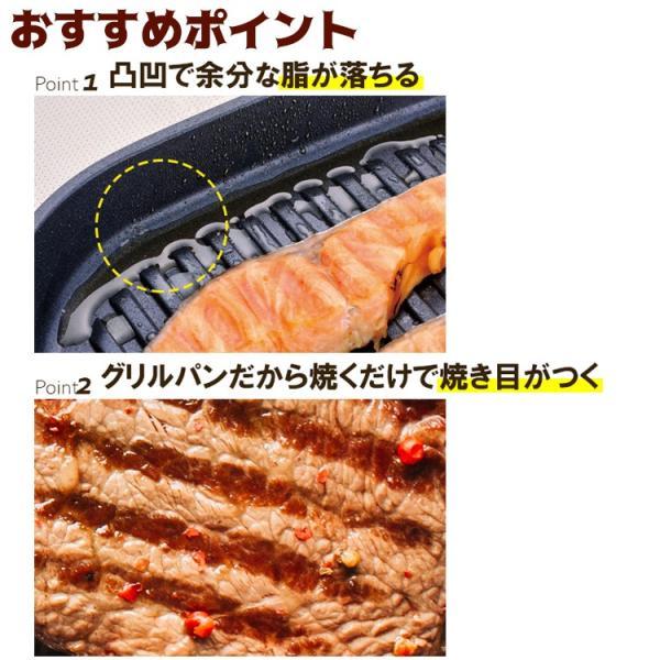 魚焼き器 フライパン 切身魚にちょうど良い魚焼きパン IH200V対応 s-zakka-show 04