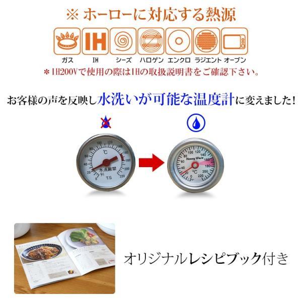 天ぷら鍋 IH 温度計付き 24cm ホワイト 白天ぷら鍋 クリスティーナ|s-zakka-show|07