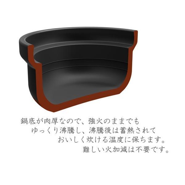 HARIO ハリオ フタがガラスのご飯釜N3合用|s-zakka-show|03