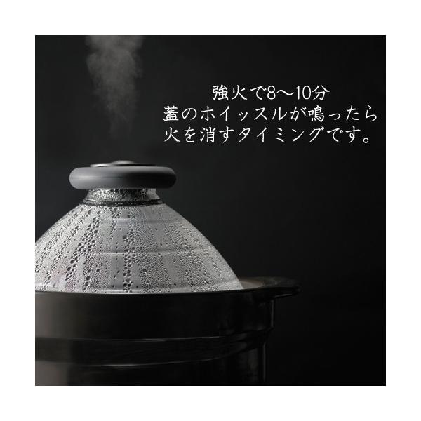 HARIO ハリオ フタがガラスのご飯釜N3合用|s-zakka-show|04