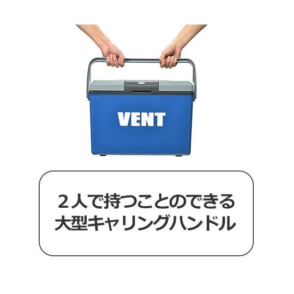 クーラーボックス 小型 バン マスタークール 9L|s-zakka-show|03