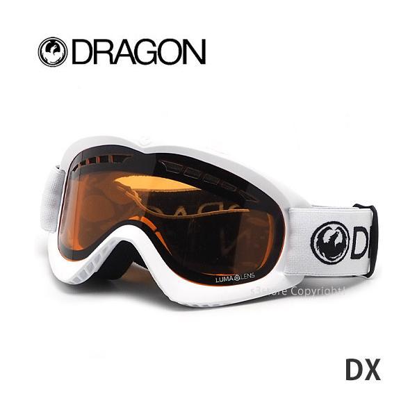 21model ドラゴン DRAGON DX ゴーグル スノーボード スノボ スキー SNOW GOGGLE フレーム:WHITE レンズカラー:LUMALENS AMBER