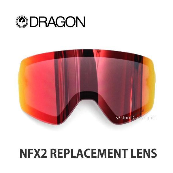ドラゴン NFX2専用 スペアレンズ DRAGON NFX2 LENS スノーボード ハイコントラスト ゴーグル 交換用 VLT28% 曇り用 Col:Luma Lens Red Ion