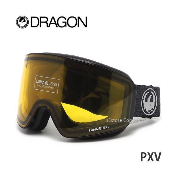 21model ドラゴン DRAGON PXV ゴーグル スノーボード スキー SNOW GOGGLE フレーム:ECHO レンズカラー:LUMALENS PHOTOCHROMIC YELLOW