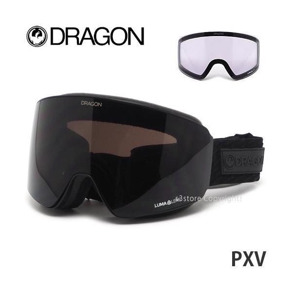 ドラゴン PXV