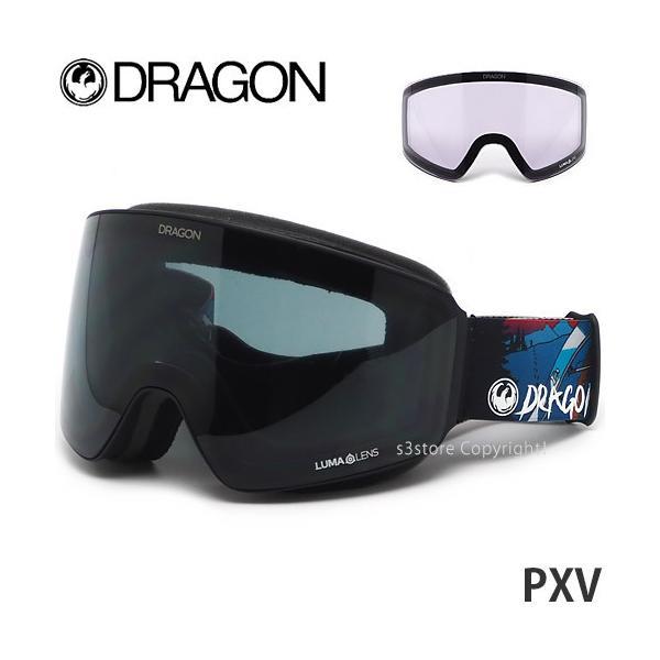 21model ドラゴン DRAGON PXV ゴーグル スノーボード スノボ スキー SNOW GOGGLE フレーム:TEDDY レンズカラー:LUMALENS DARK SMOKE