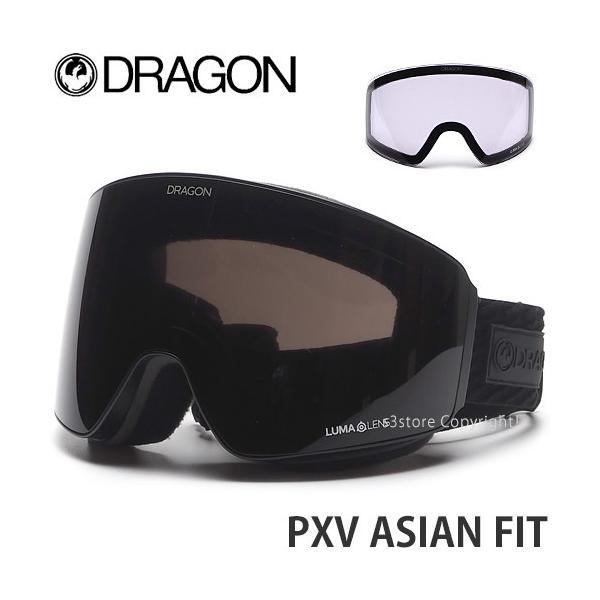 21model ドラゴン アジアンフィット DRAGON PXV ASIAN FIT ゴーグル SNOW フレームカラー:MIDNIGHT レンズカラー:LUMALENS MIDNIGHT