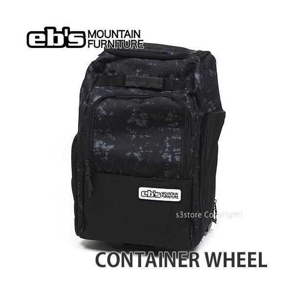 エビス コンテナ ウィール ebs CONTAINER WHEEL スノボ ボード キャリー バッグ 持ち運び 旅行 BAG SNOW カラー:GRUNGE サイズ:60L