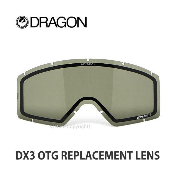 20model ドラゴン DRAGON DX3 OTG REPLACEMENT LENS スペアレンズ 交換用 ゴーグル スノーボード スキー レンズ:Lumalens Dark Smoke