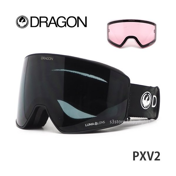 ドラゴン PXV2