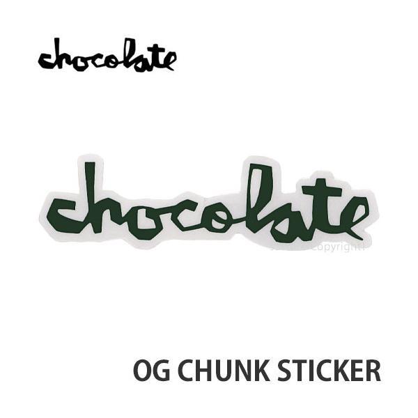"""チョコレート オージー チャンク ステッカー CHOCOLATE OG CHUNK STICKER スケートボード スケボー シール カラー:GREEN サイズ:5"""""""