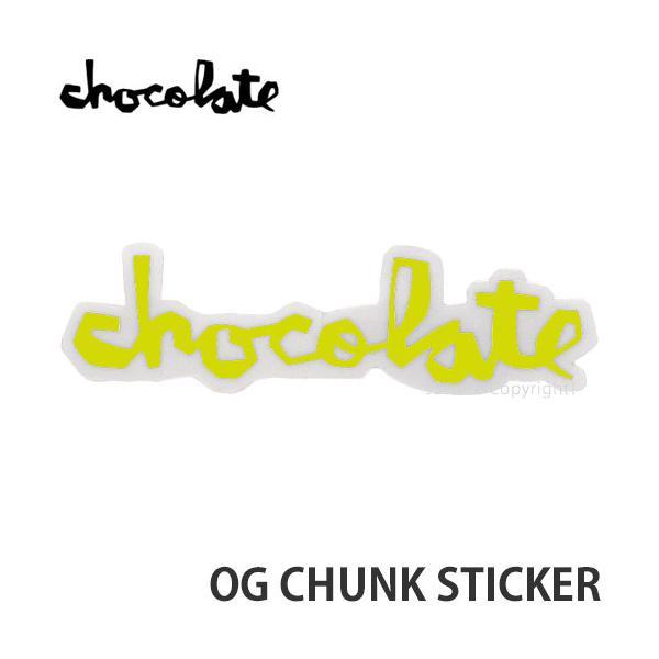 """チョコレート オージー チャンク ステッカー CHOCOLATE OG CHUNK STICKER スケートボード スケボー シール カラー:YELLOW サイズ:5"""""""