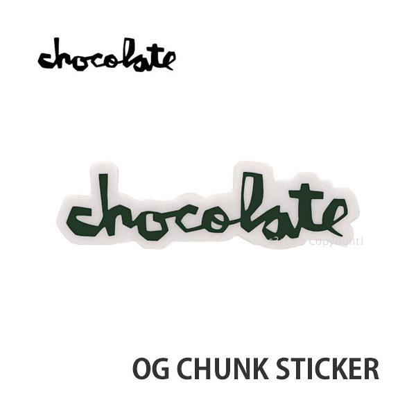 """チョコレート オージー チャンク ステッカー CHOCOLATE OG CHUNK STICKER スケートボード スケボー シール カラー:GREEN サイズ:3"""""""