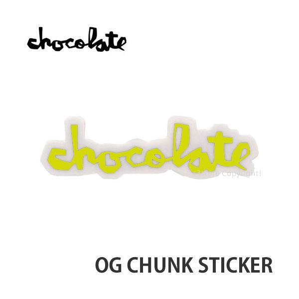 """チョコレート オージー チャンク ステッカー CHOCOLATE OG CHUNK STICKER スケートボード スケボー シール カラー:YELLOW サイズ:3"""""""