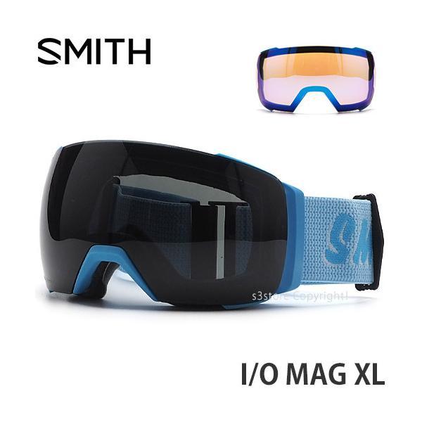 スミス I/O MAG XL