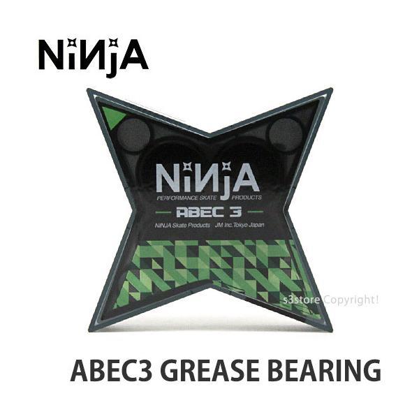 NINJA ABEC3 GREASE BEARING ClearStar ニンジャ グリス ベアリング クリアスター スケートボード グリース ダブルシールド ストリート クルーザー サーフ