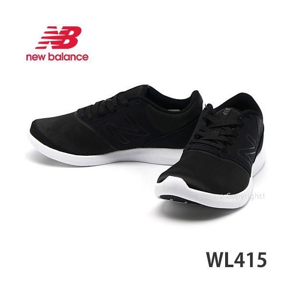 ニューバランスNEWBALANCEWL415スニーカーレディースシューズ靴ウォーキング散歩WOMENSカラー:BLACK