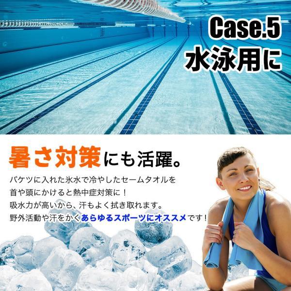 S4R セームタオル スイムタオル 水泳 スポーツ タオル 速乾 冷感 背中までふける 大判タイプ 洗車 キッチン ペットにも使える 送料無料 80×30cm 全2色 sw-u-6|s4r|09