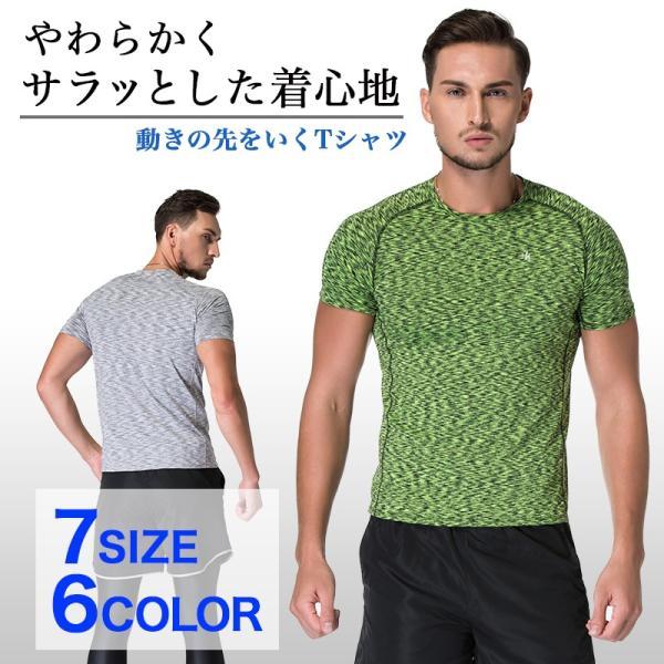 ランニングウェア メンズ 半袖 Tシャツ 秋冬 吸水 速乾 ヨガやジムなど お しゃれなシンプルデザイン|s4r