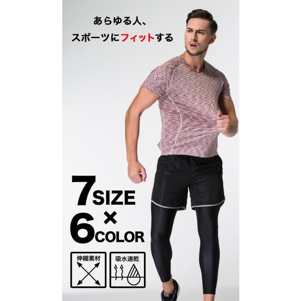 ランニングウェア メンズ 半袖 Tシャツ 秋冬 吸水 速乾 ヨガやジムなど お しゃれなシンプルデザイン|s4r|02