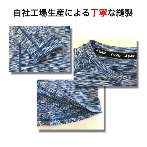 ランニングウェア メンズ 半袖 Tシャツ 秋冬 吸水 速乾 ヨガやジムなど お しゃれなシンプルデザイン|s4r|11