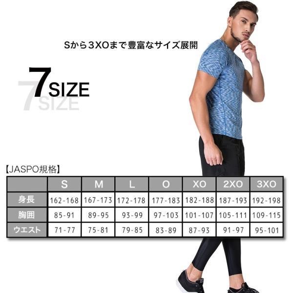 ランニングウェア メンズ 半袖 Tシャツ 秋冬 吸水 速乾 ヨガやジムなど お しゃれなシンプルデザイン|s4r|03
