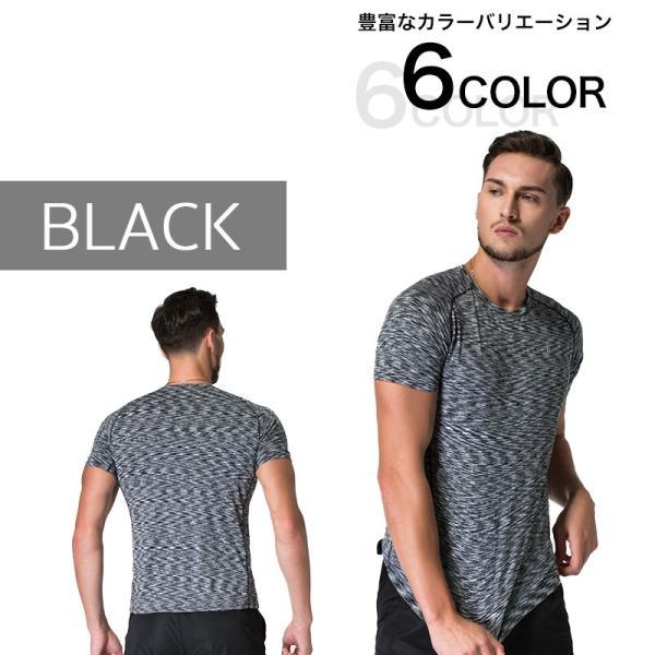 ランニングウェア メンズ 半袖 Tシャツ 秋冬 吸水 速乾 ヨガやジムなど お しゃれなシンプルデザイン|s4r|04