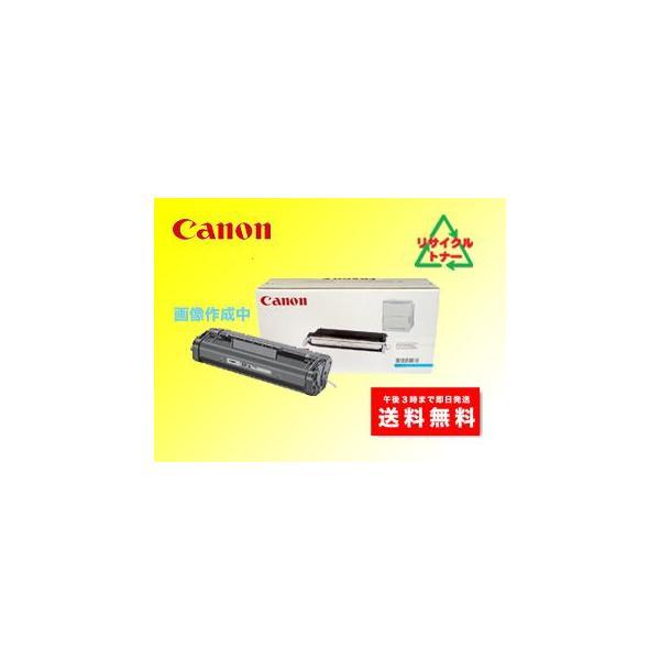 キャノン トナーカートリッジ301  C リサイクルトナー |sa-toner