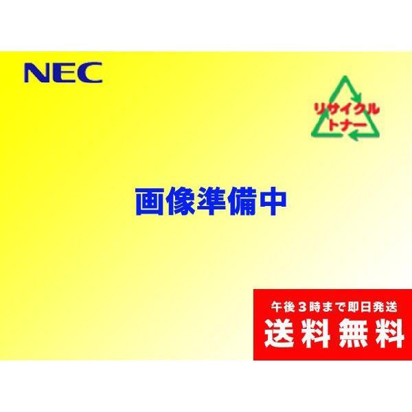 NEC PR-L7600C-19K リサイクルトナー|sa-toner