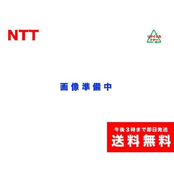 NTT EP-(C)-9 リサイクルトナー sa-toner