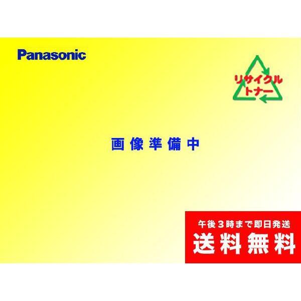 パナソニック DE3350(UG3350) リサイクルトナー|sa-toner