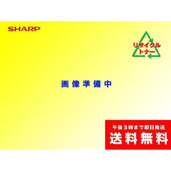 SHARP AR-202NT 海外純正品トナー sa-toner