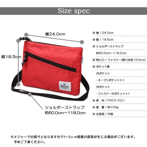 サコッシュ サコッシュバッグ ショルダーバッグ バッグ 斜め掛けバッグ メッセンジャーバッグ カジュアル 旅行 鞄 軽い シンプル 人気 バッグ|sabb|15