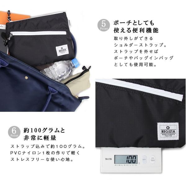サコッシュ サコッシュバッグ ショルダーバッグ バッグ 斜め掛けバッグ メッセンジャーバッグ カジュアル 旅行 鞄 軽い シンプル 人気 バッグ|sabb|07