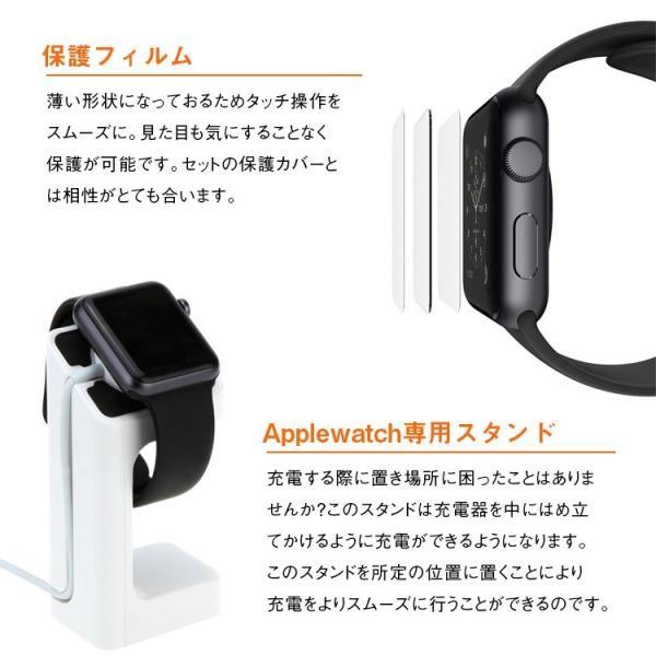 Apple watch4対応  Applewatch series ステンレス バンド セット スタンド 保護フィルム付き アップルウォッチ 3 2 40mm 44mm 38mm 42mm 4点セット 全対応|sabb|04