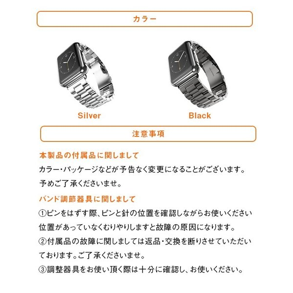 Apple watch4対応  Applewatch series ステンレス バンド セット スタンド 保護フィルム付き アップルウォッチ 3 2 40mm 44mm 38mm 42mm 4点セット 全対応|sabb|06