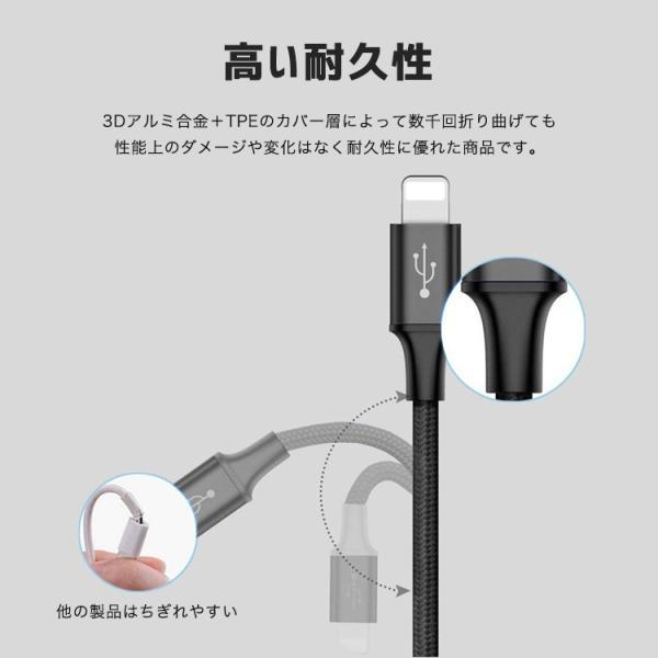 3in1ケーブル ライトニングケーブル Micro USB Type C ケーブル Baseus iPhone 充電ケーブル 3A急速充電 iPhone 8 8plus Macbook 1本3役 多機種対応 android|sabb|04
