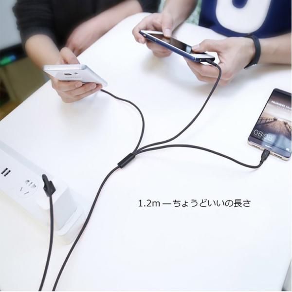 3in1ケーブル ライトニングケーブル Micro USB Type C ケーブル Baseus iPhone 充電ケーブル 3A急速充電 iPhone 8 8plus Macbook 1本3役 多機種対応 android|sabb|07