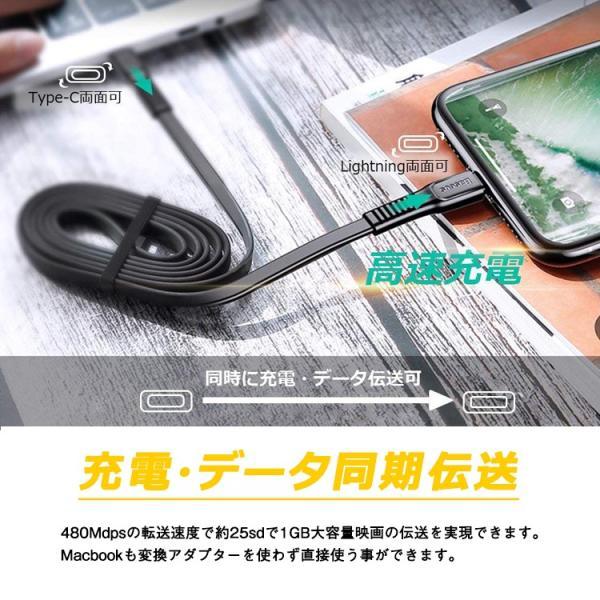 Baseus Type C Lightning ケーブル PD対応 変換ケーブル データ転送 iPhone 急速充電 iPhoneX PD対応|sabb|03