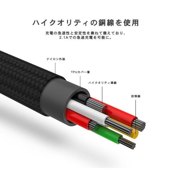 Lightning Micro USB Type-C 3in1 充電ケーブル 急速充電 ライトニングケーブル microusb アルミ ナイロン編み 充電ケーブルiPhoneX 8 7 Android Xpeira Galaxy|sabb|04