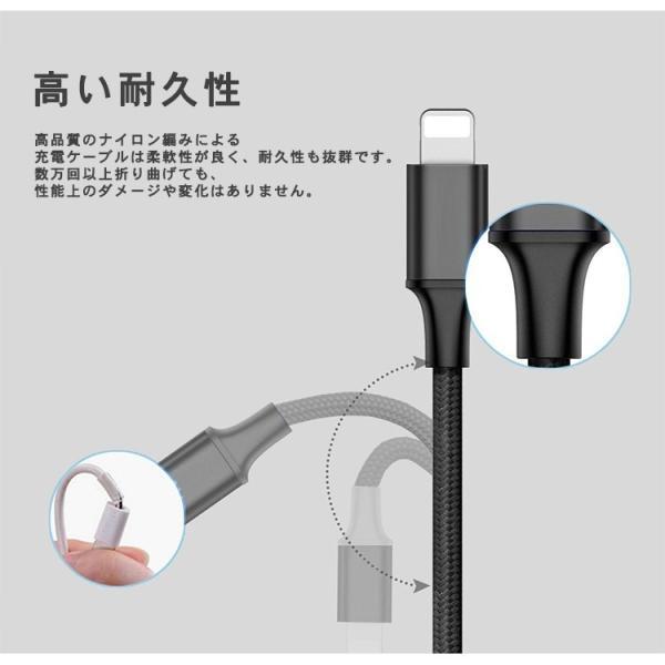Lightning Micro USB Type-C 3in1 充電ケーブル 急速充電 ライトニングケーブル microusb アルミ ナイロン編み 充電ケーブルiPhoneX 8 7 Android Xpeira Galaxy|sabb|06