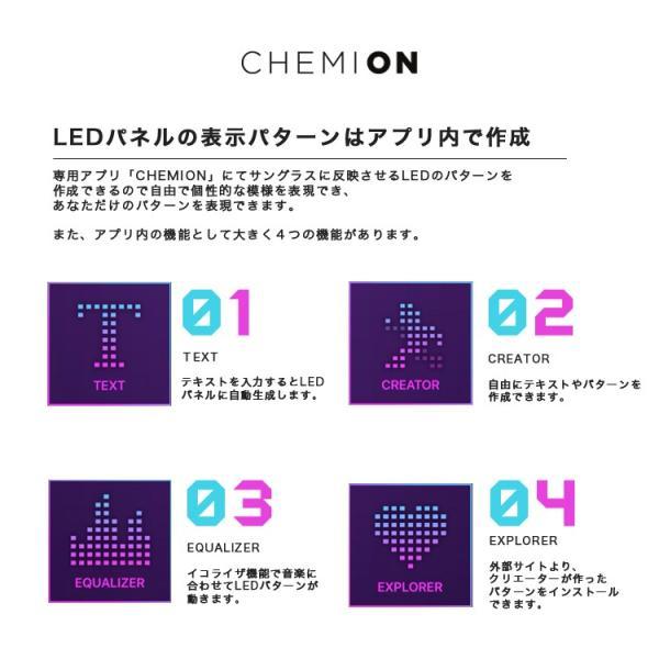 Chemion ケミオン LED スマートグラス SmartGlasses Bluetooth  LEDサングラス ウェアラブルデバイス EDM パリピ クラブ パーティー ガジェット|sabb|04