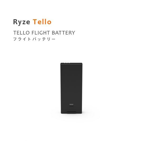 Tello バッテリー DJI Ryze トイドローン Powered by DJI インテル battery アクセサリ sabb