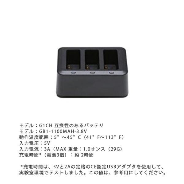 Ryze トイドローン Tello バッテリー 充電器ハブ 充電器 同時し充電 アクセサリー 備品 テロー Powered by DJI Battery Charging Hub sabb 05