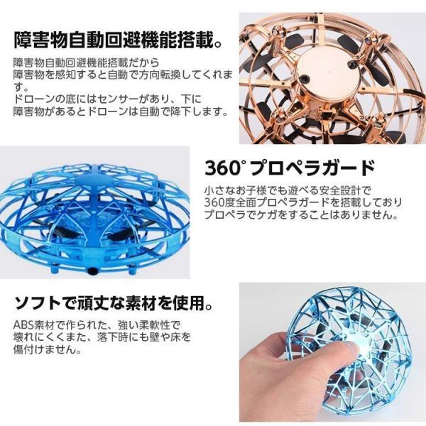 (レビューを書いてプレゼント) UFOドローン トイドローン ラジコン ドローン 小型 子供 プレゼント 男の子 女の子 ミニドローン 安全 飛行機 おもちゃ 知育玩具 sabb 09