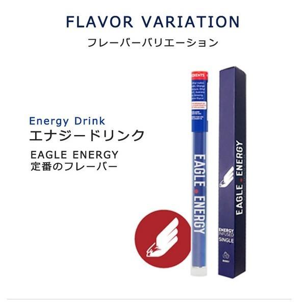 EAGLE ENERGY イーグルエナジー 吸う エナジードリンクフレーバー  エナジードリンク 糖質ゼロ カロリーゼロ ニコチンゼロ 【正規品】 (3本入り)|sabb|10